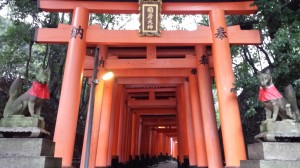 Fushimi Inari shrine, Kyoto.